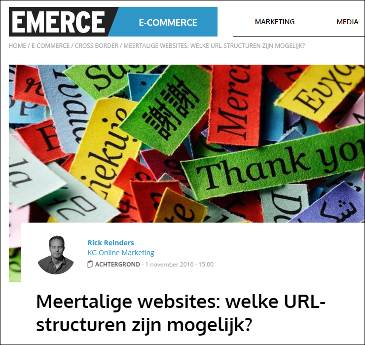 emerce artikel screenshot